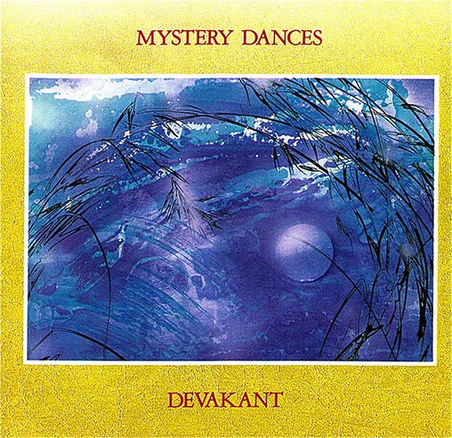 MYSTERY DANCES