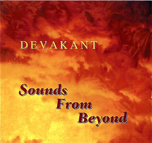 SOUNDS FROM BEYOND